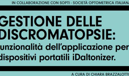 Gestione delle discromatopsie: funzionalità dell'applicazione per dispositivi portatili iDaltonizer