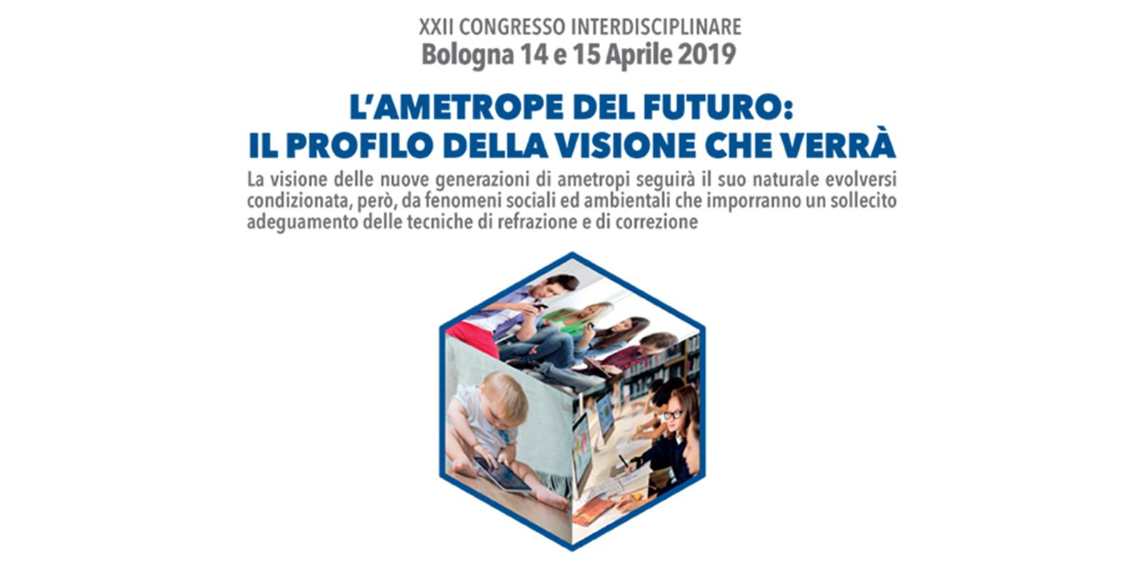 congressoIBZ-cover